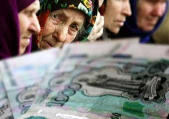 Последние новости по пенсиям военным пенсионерам